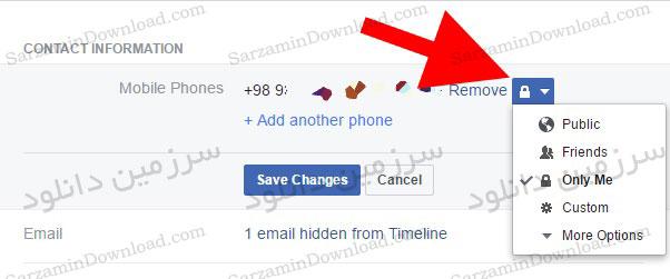 فیسبوک شماره تلفن