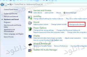 آموزش تنظیم میکروفون در ویندوز 7