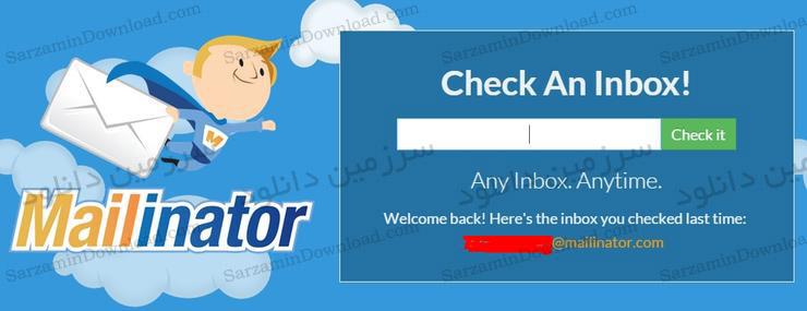 آموزش ایجاد حساب ایمیل ناشناس