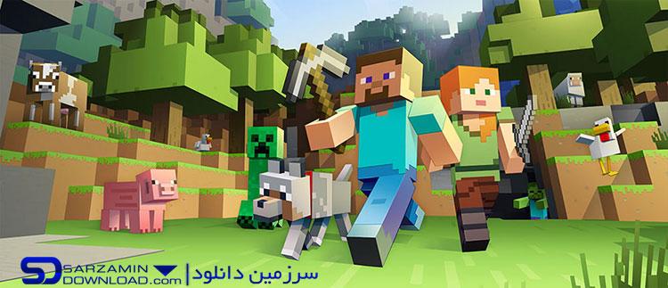 بازی فکری ماین کرافت (برای اندروید) - Minecraft - Pocket Edition 1.0.6.582 Android
