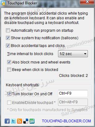 [تصویر:  Touchpad.Blocker_3.0.0.71_Windows_c.jpg]