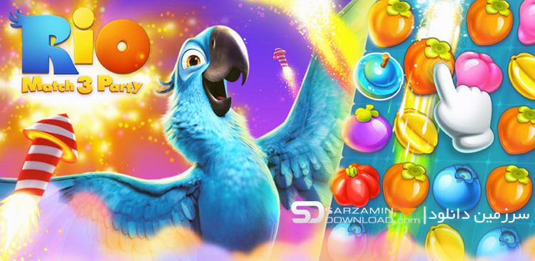بازی مهارت مسابقه پازل (برای اندروید) - Rio: Match 3 Party 1.12.0 Android