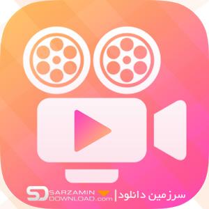 نرم افزار قرار دادن آهنگ روی ویدئو (برای اندروید) - Video Maker Of Photos With Song & Video Editor 1.1.5 Android