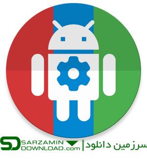 نرم افزار انجام خودکار کارها (برای اندروید) - MacroDroid Pro 3.22.1 Android
