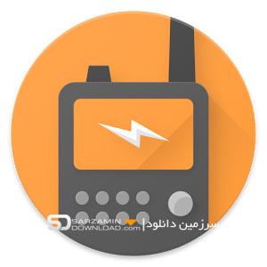 نرم افزار رادیو اینترنتی (برای اندروید) - Scanner Radio Pro 6.8.3 Android