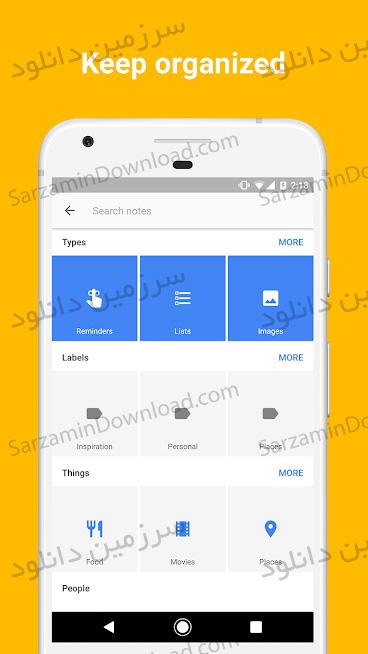 نرم افزار گوگل کیپ موبایل (برای اندروید) Google Keep 4.1.151.08 Android