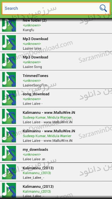 دانلود نرم افزار برش و ادغام آهنگ (برای اندروید) Mp3 Cutter & Merger 10.0.1 Android