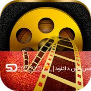 نرمافزار تبدیل ویدئو به آهنگ (برای اندروید) Video to MP3 Converter 1.0.6 Android