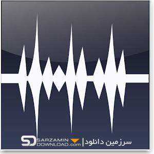 دانلود نرمافزار ویرایش حرفهای فایلهای صوتی (برای اندروید) WavePad Audio Editor 6.52 Android