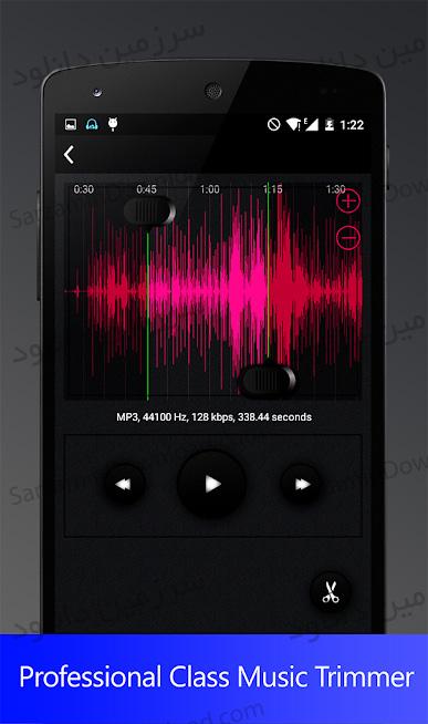 نرمافزار برش آهنگ (برای اندروید) - Video Sudio Cutter 1.0.1 Android