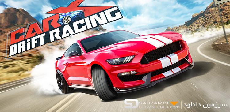 بازی مسابقه دریفت کشی با ماشین (برای اندروید) - CarX Drift Racing 1.12.0 Android