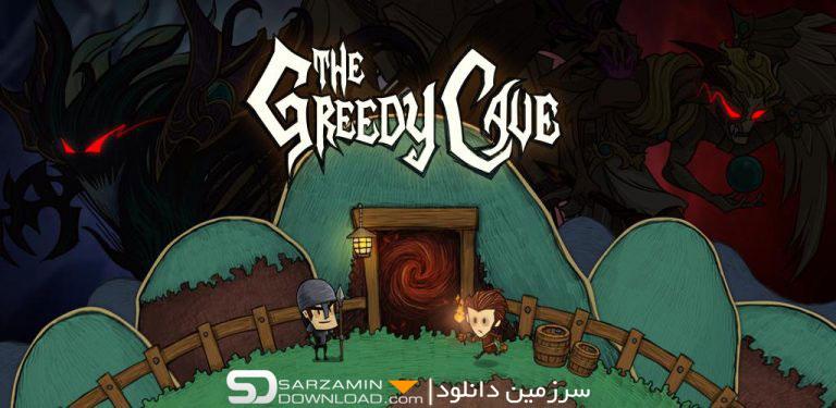 بازی غار حریص (برای اندروید) - The Greedy Cave 1.8.1 Android