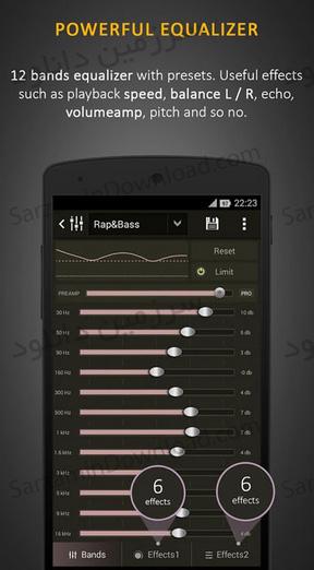 نرم افزار پخش آهنگ استلیو (برای اندروید) - Stellio Music Player 5.0.4 Android