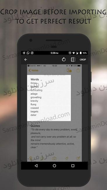 نرم افزار استخراج متن از تصاویر و ترجمه آنها (برای اندروید) - DocSense Pro (OCR Text Scanner) 2 Android