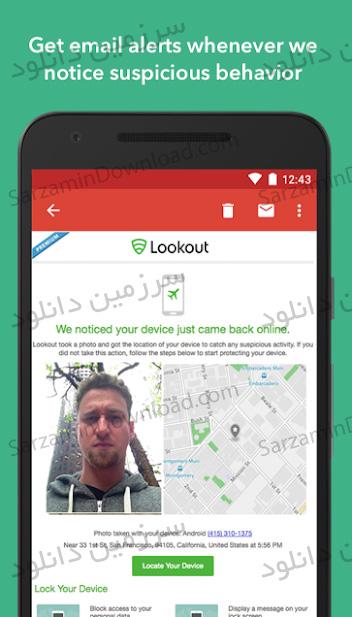 آنتیویروس قدرتمند لوکاوت (برای اندروید) - Lookout Security Antivirus 10.23.1 Android