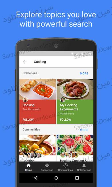 نرمافزار گوگل پلاس (برای اندروید) - Google Plus 10.10.0.203818244 Android