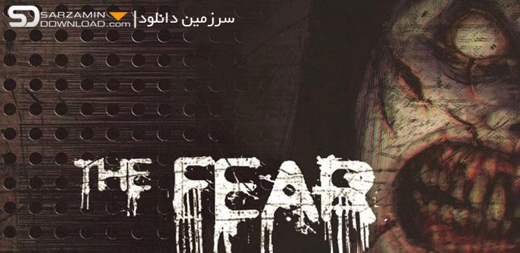 بازی خانه وحشت 2 (برای اندروید) - The Fear 2 Creepy Scream House 2.3.9 Android