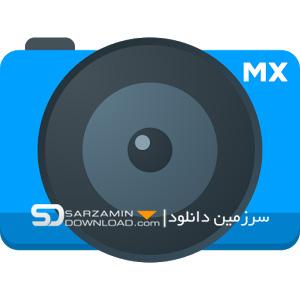 نرم افزار افزایش امکانات دوربین (برای اندروید) - Camera MX 4.7.185 Android