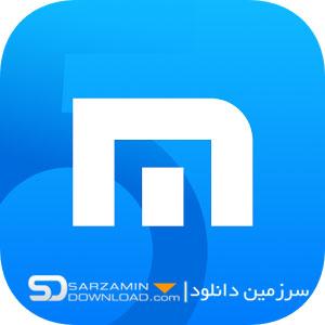 نرم افزار مرورگر اینترنتی قدرتمند و ایمن (برای اندروید) - Maxthon5 Browser 5.2.3.3236 Android