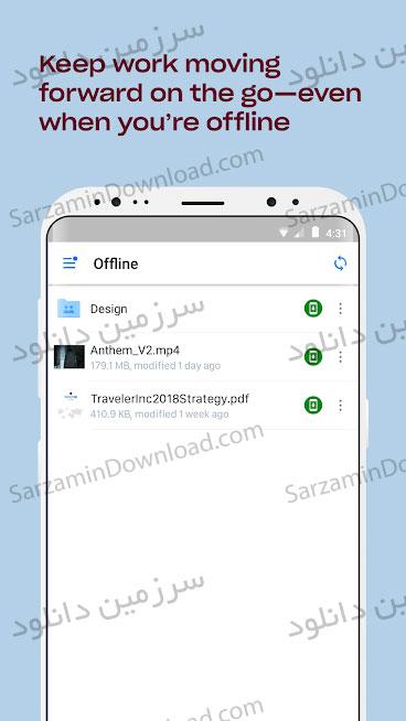 نرم افزار فضای ذخیره سازی آنلاین (برای اندروید) - Dropbox 117.1.2 Android