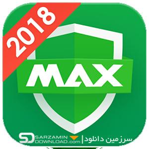 نرمافزار آنتی ویروس قدرتمند مکس (برای اندروید) - MAX Security 1.7.5 Android