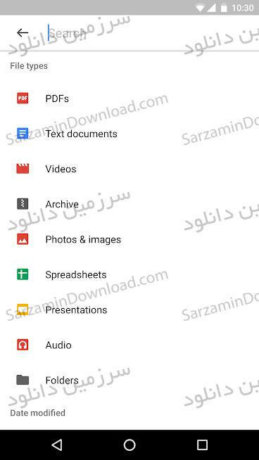 نرم افزار فضای ذخیره سازی آنلاین (برای اندروید) - Google Drive 2.18.392.02 Android