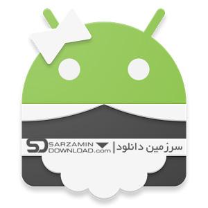 نرمافزار پاکسازی و افزایش سرعت گوشی (برای اندروید) - SD Maid Pro - System Cleaning Tool 4.11.9 Android
