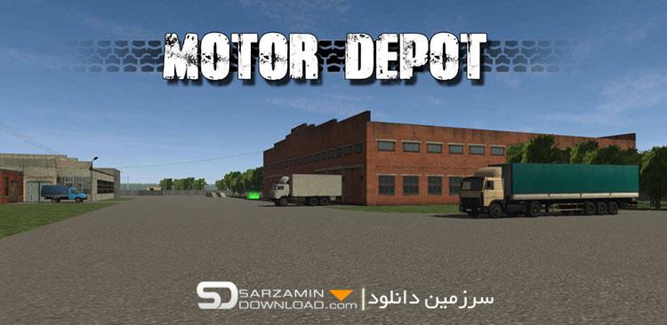 بازی ماشین سنگین (برای اندروید) - Motor Depot 1.12 Android