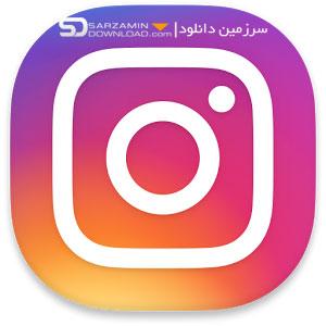 نرمافزار اینستاگرام (برای اندروید) - Instagram 111.1.0.25.152 Android