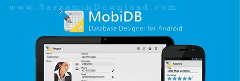 نرم افزار طراحی دیتابیس با موبایل (برای اندروید) - MobiDB