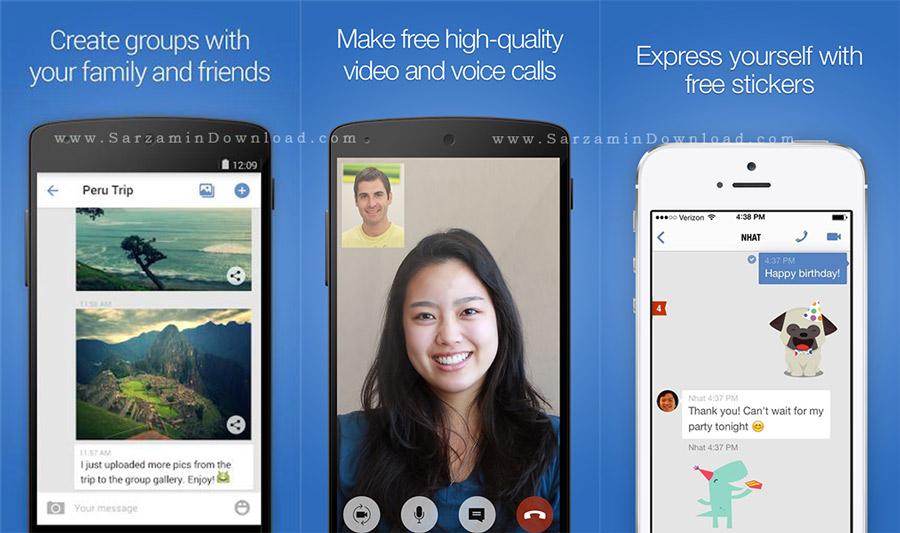 نرم افزار مسنجر ایمو (برای اندروید) - imo 9.8.042 Android