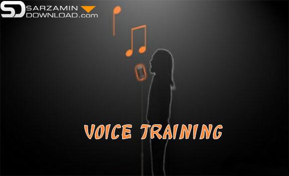 نرم افزار تمرین خوانندگی