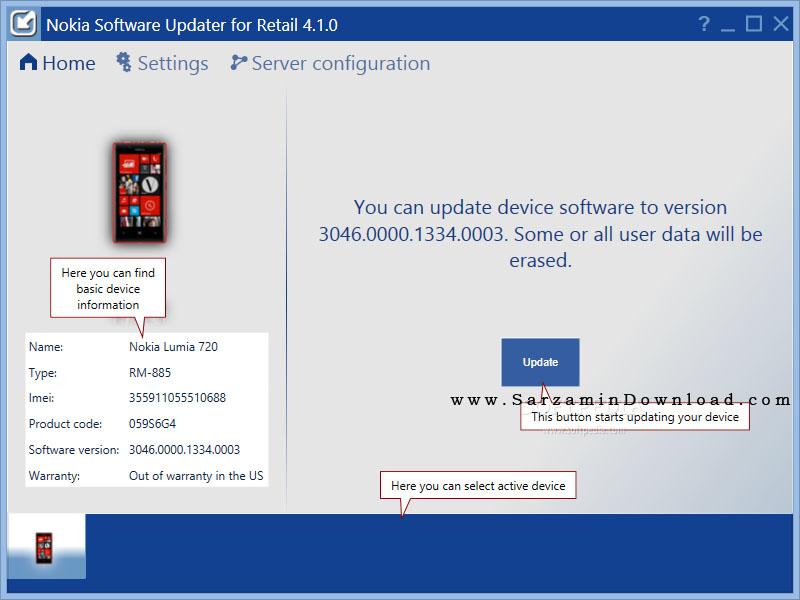 نرم افزار آپدیت گوشی های نوکیا (برای ویندوز) - Nokia Software Updater 4.3.2 Windows
