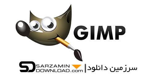 نرم افزار حرفه ای ویرایش عکس (برای لینوکس) - GIMP 2.10.4 Linux