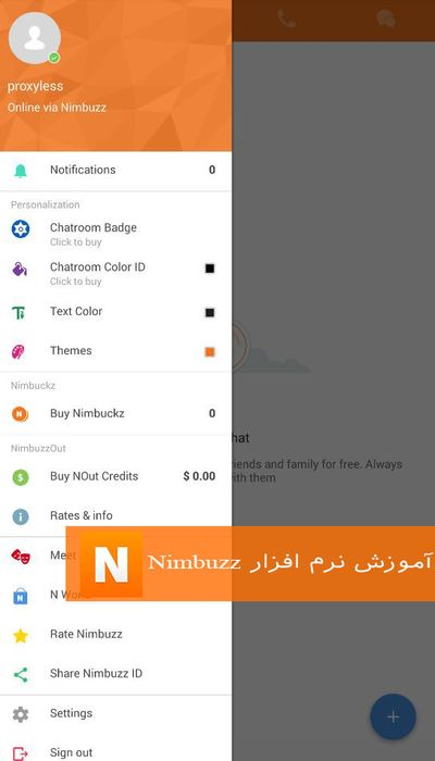 Nimbuzz facilitates its users to sign in using their existing Facebook account. You can use this feature instead of signing up by providing your email, phone number, and other personal information. If you choose Facebook login, then you can easily connect with .