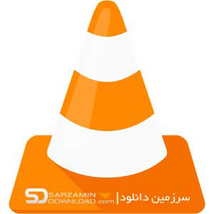 نتیجه تصویری برای آموزش نرم افزار VLC اندروید