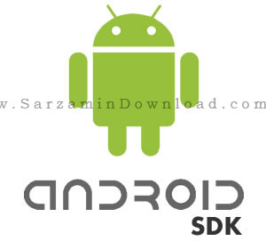 محیط توسعه و برنامه نویسی اندروید (برای ویندوز) - Android SDK 28.0.0 Windows