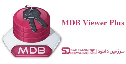 نرم افزار مشاهده و ویرایش بانک های اطلاعاتی MDB (برای ویندوز) - MDB Viewer Plus 2.62 Windows