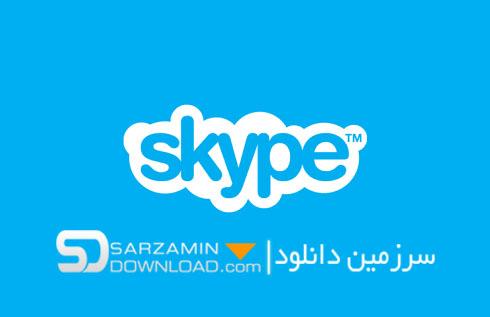 نرم افزار اسکایپ (برای ویندوز) - Skype 8.31.0.92 Windows