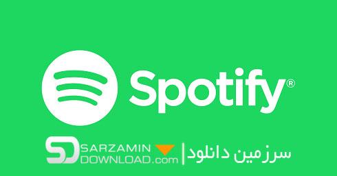 نرم افزار پخش و اشتراک آهنگ (برای ویندوز) - Spotify 1.0.91.183 Windows