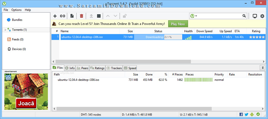 نرم افزار دانلود از تورنت، میکرو تورنت (برای ویندوز) - uTorrent 3.5.4 Build 44632 Windows