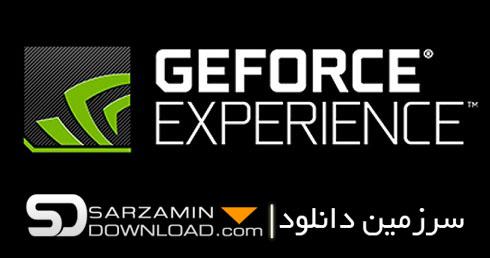 نرم افزار بهینه سازی کارت گرافیک های NVIDIA (برای ویندوز) - NVIDIA GeForce Experience 3.16.0.122 Windows