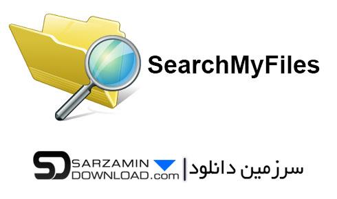 نرم افزار جستجوی سریع فایل (برای ویندوز) - SearchMyFiles 2.90 Windows