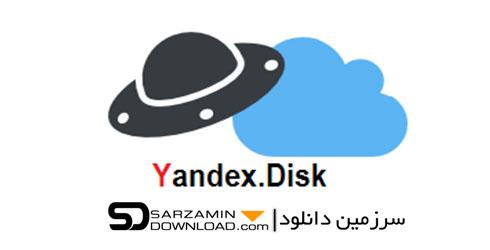 دانلود Yandex Disk
