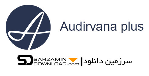 نرم افزار پخش فایل های صوتی (برای مک) - Audirvana 3.5.17 Mac