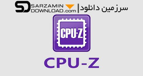 نرم افزار نمایش مشخصات پردازنده کامپیوتر (برای ویندوز) - CPU-Z 1.90 Windows