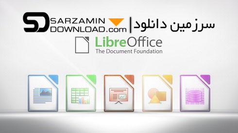 نرم افزار مشابه آفیس (برای مک) - LibreOffice 6.2.7 Mac