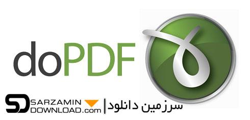 نرم افزار تبدیل فایلهای آفیس به PDF با قابلیت ویرایش (برای ویندوز) - doPDF 10.3 Build 115 Windows
