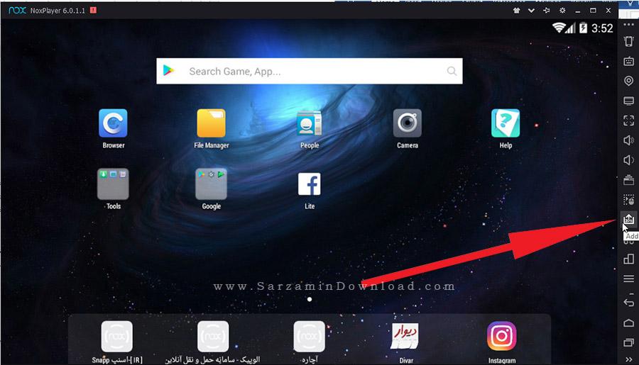 آموزش کار با شبیه ساز اندروید Nox App Player