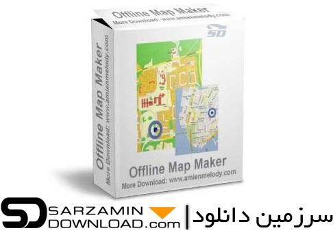 آموزش نرم افزار Offline Map Maker